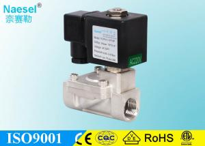 China Low Pressure Diaphragm Solenoid Valve Brass VITON Seal 230 PSI 18W DC Power on sale