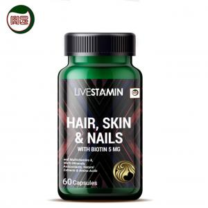 China GMP 5mg Biotin Natural Herbal Supplement For Preventing Hair Loss on sale