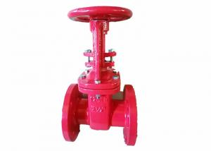 China Non Rising Stem Cast Iron Gate Valve Body DIN3352-F5 Standard Approved on sale