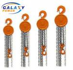 2.5m Lifting Height Hand Chain Hoist For Transmission Stringing Line Rated Load 1 Ton