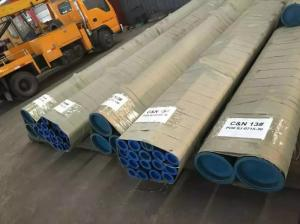 China 26CrMo4-2/1.7219 Seamless Steel Pipe 1-12m Length For Construction Structure on sale