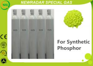 China Hydrogen Sulfide H2S Gas CAS Number 7783-06-4 Packaged In 40L 47L 50L on sale