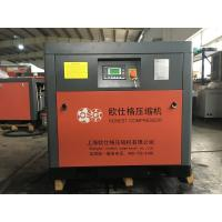 15kw Direct Driven Screw Type Air Compressor Industrial Home Air Compressors