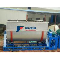 Stable Working Industrial Ribbon Mixer Turntable U Type Real Stone Paint Powder Mixer