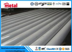 China Chemical Processing 316 Stainless Steel Pipe , Round Seamless Stainless Tube on sale