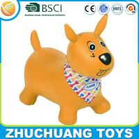inflatable cloth set pvc dog yellow cartoon characters