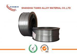 China High Purity Nickel Ni95Al5 / TAFA 75B Thermal Spray Wire , Well Bonding Coatings on sale