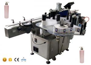 China Automatic sticker round bottle labeling machine for round red wine bottles self adhesive on sale