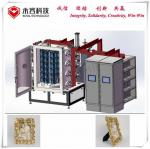 Vertical Orientation Cathodic Arc Deposition System For Metal Gold Photo Frame