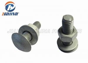 China Round Head Custom Fasteners High Speed Highway Guardrail Bolts 20mm - 100mm on sale