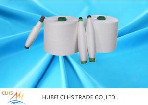 China Eco Friendly Paper Core Spun Yarn , Knotless 100% Virgin Polyester Weaving Yarn on sale