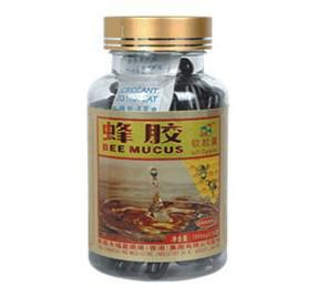 China Blood Sugar Reducing on sale
