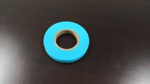 China EVA Seam Sealing Tape Hot Melt Adhesive Film Disposable Protective Clothing Applied on sale