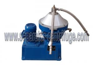 China High Speed Continuous Centrifugal Separator Automatic Control on sale
