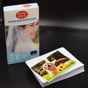China Semi Glossy 5x7 5R Resin Coated Photo Paper on sale