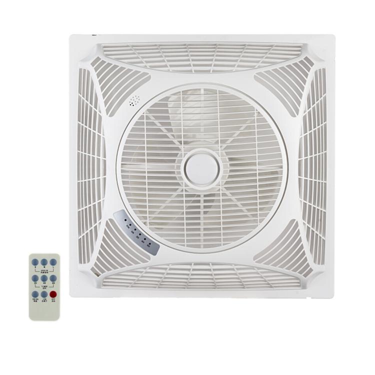 14 Super Slim Energy Saving False Ceiling Fan 60w