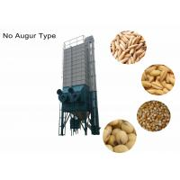 Non Auger Type Rice Grain Dryer 22 Ton With Low Broken Rate / Low Crack Rate