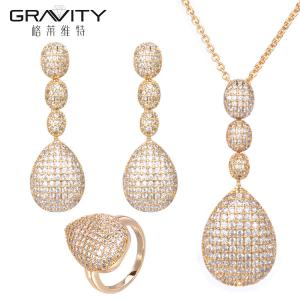 China 24 carat real gold new simple ladies engagement wedding party golden african jewelry set on sale