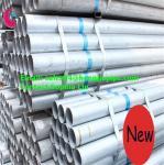 Tuberías de acero galvanizadas con precios competitivos