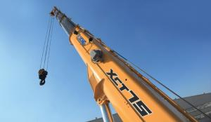 China Intelligent Telescopic Boom Crane With Low Speed And Large Torque Power System on sale