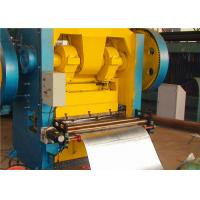 China Steel Iron Aluminum Sheet Metal Perforating Machine With Hydraulic Overload Protecting Device on sale