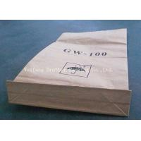 China 25 Kg Flour Soybean Packaging Bag High Glossy Plastic Laminated Sheet on sale