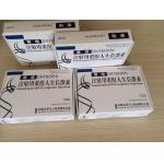 Jintropin 100iu 中国 HGH の人間の成長ホルモン