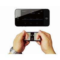 Sell Medical Device Mini Smartphone EKG ECG Event Recorder Portable Heart Monitor