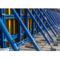 Long Lifespan Wall Formwork System Painting / Powder Coated / Galvanized Surface Treatment
