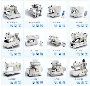 China lockstisch sewing machine,overlock  sewing machine,interlock  sewing machine,special type  sewing machine on sale