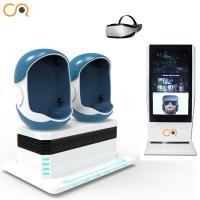 China Children 2 Seat Egg 9d Amusement Cinema New VR Simulator For Shopping Mall on sale
