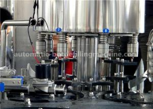 China Customized Automatic Milk Filling Machine HDPE / PET Bottle With Aluminum Foil on sale