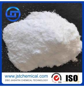 China Silicate classification and 98.5%min purity solid sodium silicate cas no.1344-09-8 for Industrial Grade on sale