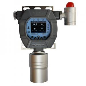 China factry direct sale fixed online multi gas detector KB-501AG on sale