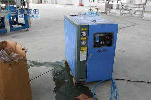 China 180 Kg Industrial Water Cooled Chiller Stainless Steel 304 Tank One Year Guarantee on sale