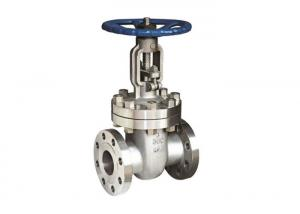China Industrial Non Rising Stem Gate Valve Flange Type With PN1.0-16MPa Nominal Pressure on sale
