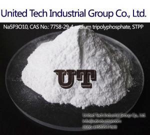 China sodium tripolyphosphate, STPP, ceramic grade, detergent grade, industrial grade, Na5P3O10, CAS No.: 7758-29-4 on sale