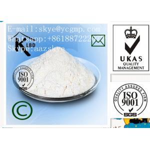 Quality Pharmaceutical Raw Powder Danofloxacin Mesylate CAS: 119478-55-6 With Factory Direct Supplying for sale