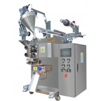 High Power Coffee Powder Packing Machine With 3 / 4 Side Sealing , 4KW 380V
