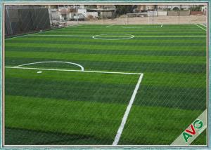 China Realistic Fake Synthetic Turf Baseball Fields Synthetic Sports Turf For Football Field on sale
