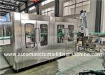 Automatic Glass Bottle Carbonated Soft Drink Filling Machine /  Production Line