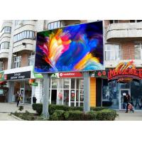 China 40w 60 w Energy Save Outdoor LED Advertising Screens P5 mm SMD2727 on sale