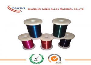 China Enamelled Nickel Resistance Alloy Wire Enamel Coated Wire Suit In Slide Rhostat Black on sale