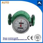 oval gear flow meter used for extra virgin olive oil with reasonable price