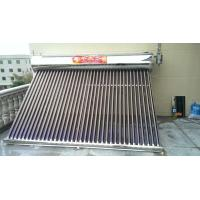 Hot Sell Non Pressure 304 Stainless Steel  Solar Water Heater of 360 liters (Big capacity)