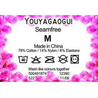 China Embroidery Label on sale