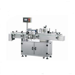 China Automatic PET bottle shrink sleeve label machine,Automatic beer bottles shrink sleeve label machine on sale