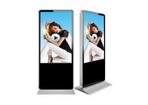 China Network Version Digital Advertising Screens , Lcd Ad Display Digital Signage Kiosk on sale