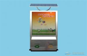 China Single / Polycrystalline Silicon Solar Panel Stainless Steel LED Advertising Light Box on sale