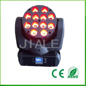 China 12pcs 10w Rgbw 4 In 1 Dj Stage Projector Led Effect Lighting CE RoHS on sale
